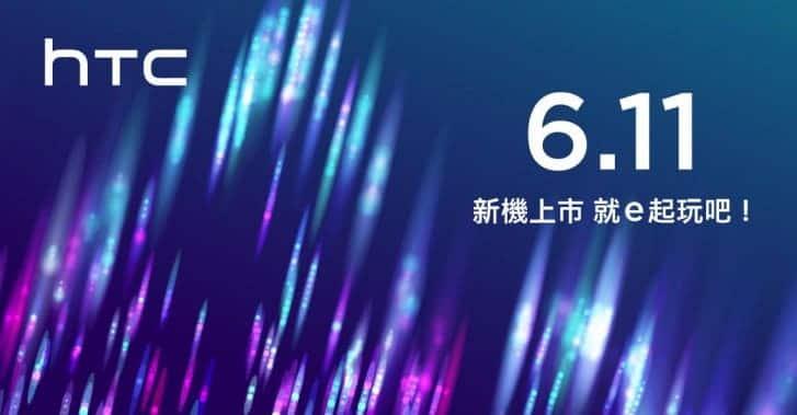 HTC U19e fecha presentacion 11 junio