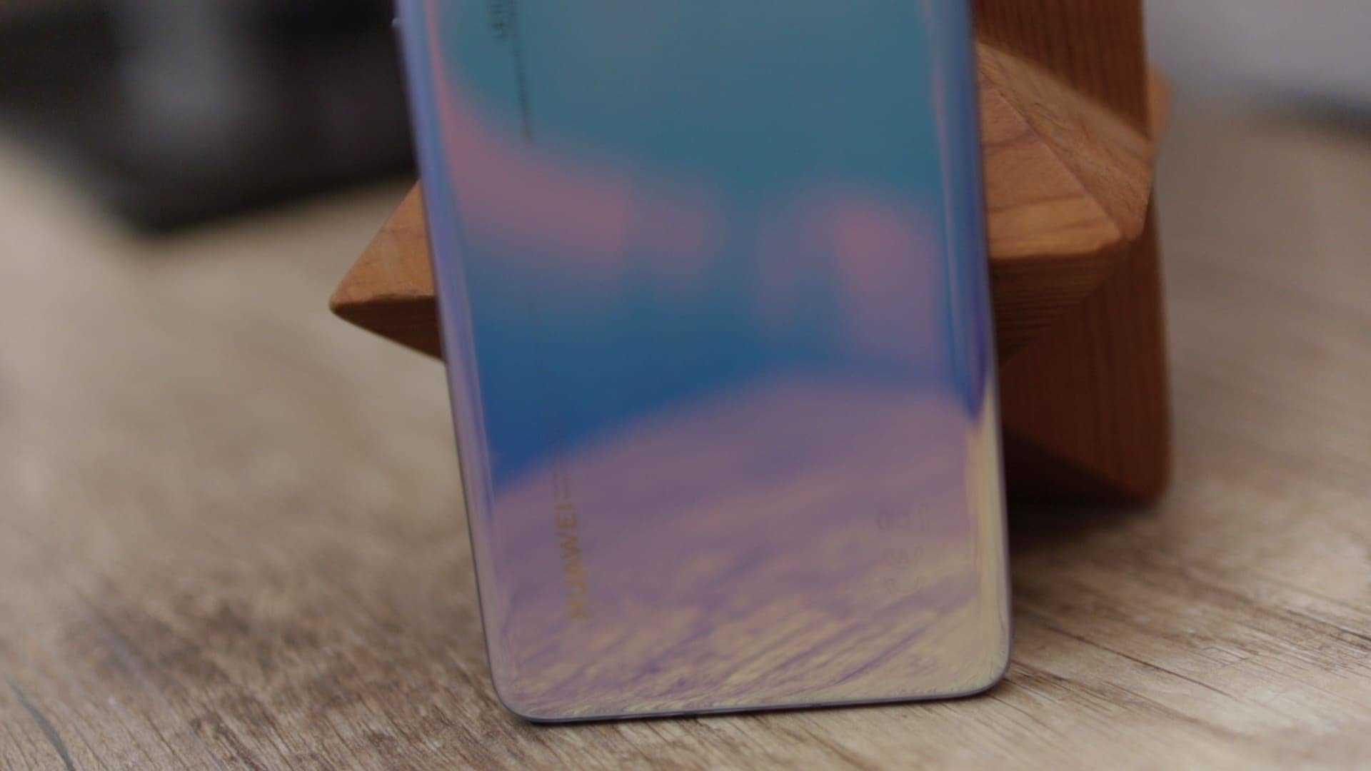 Huawei-p30-colores-llamativos