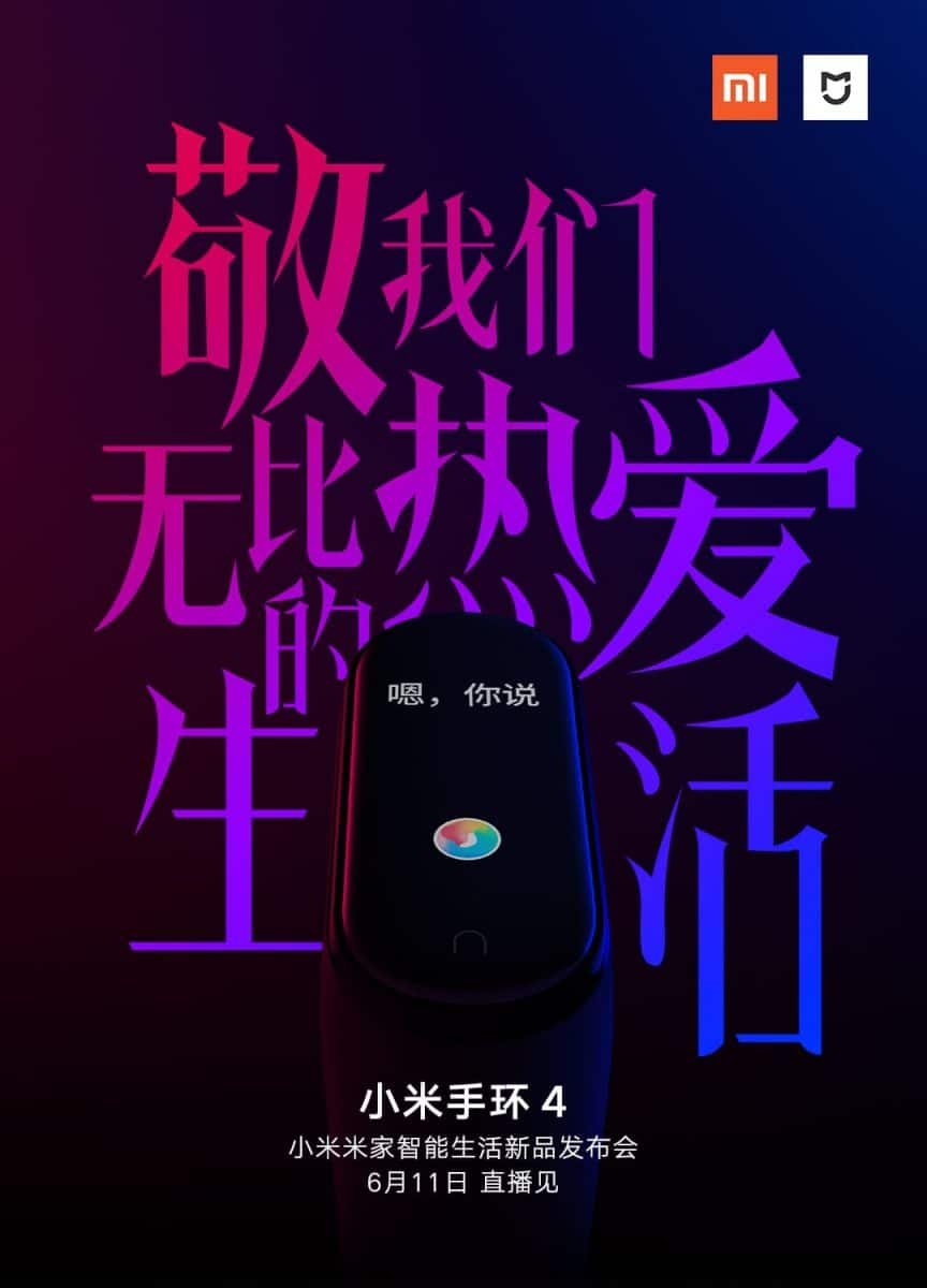 mi-band-4-launch-date