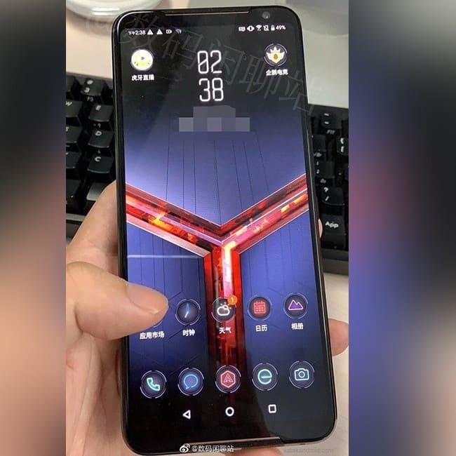 Asus-ROG-Phone-II-filtrado