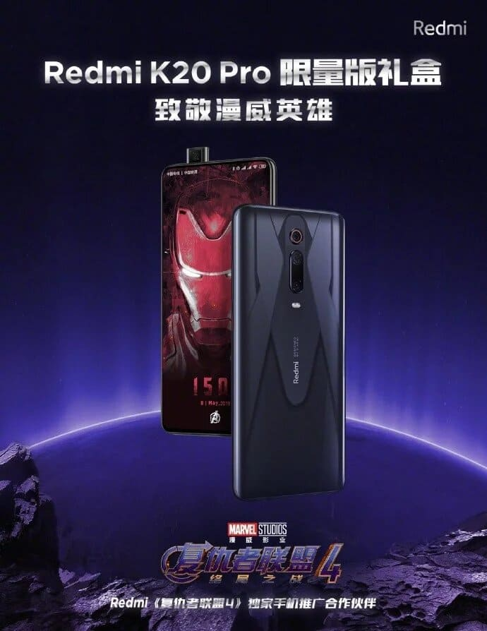 redmi-k20-pro-marvel-hero-edition
