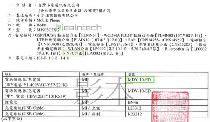 certificacion-NFC-Redmi-Note-8T