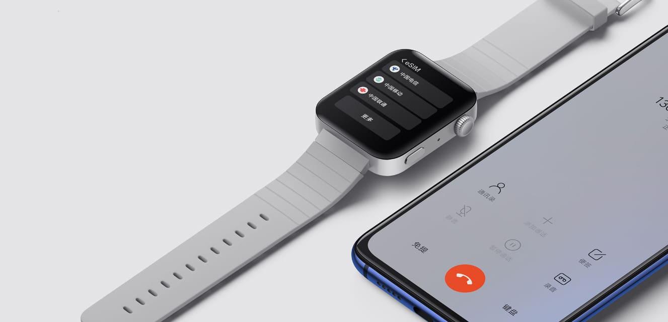 Xiaomi-Mi-Watch-oficial
