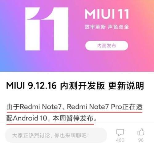 android-10-redmi-note-7-miui-11
