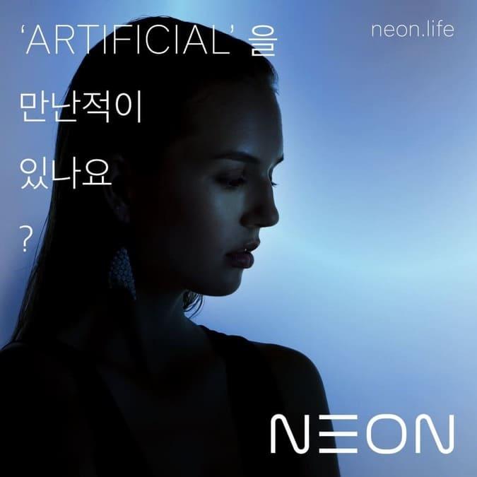 neon-ia-idiomas-2