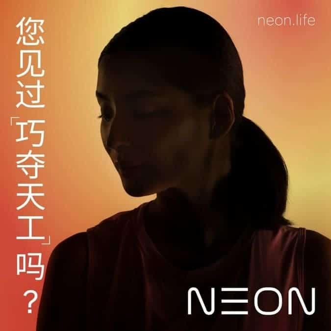 neon-ia-idiomas-4