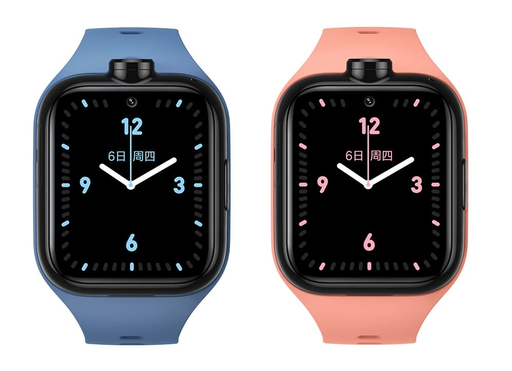 Xiaomi-Mitu-Childrens-Learning-Watch-4Pro-frontal