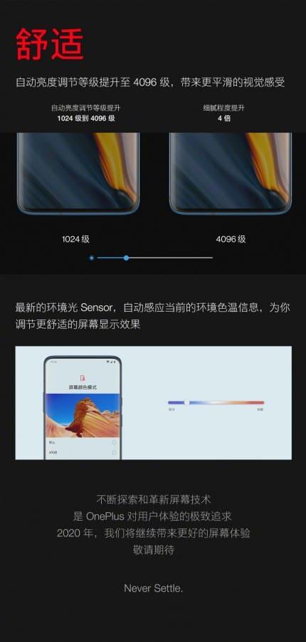 nivel-brillo-pantalla-OnePlus-8