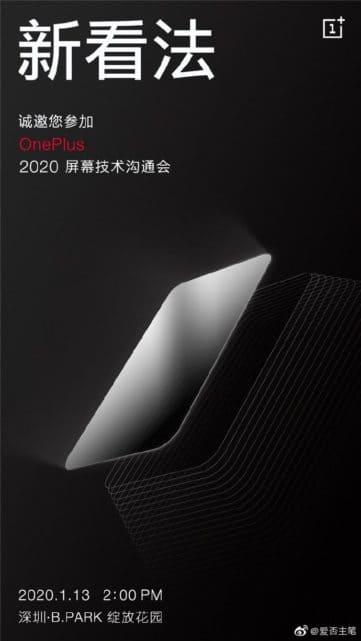 oneplus-display-2020-event