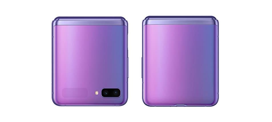 Samsung-Galaxy-Z-Flip-plegado
