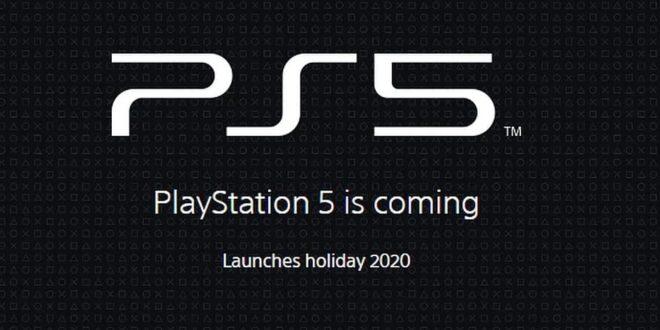 lanzamiento-oficial-playstation-5