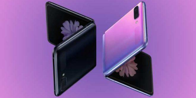 Ya puedes descargar los wallpapers o fondos de pantalla del Samsung Galaxy Z Flip