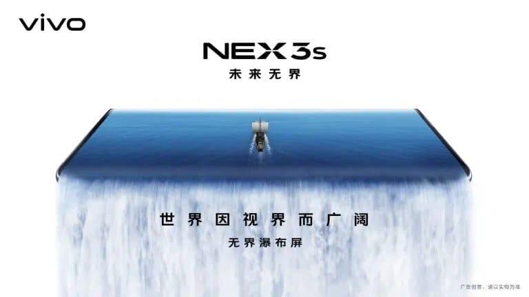 Vivo-Nex-3s-5G-teaser