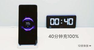 carga-inalambrica-40w-xiaomi