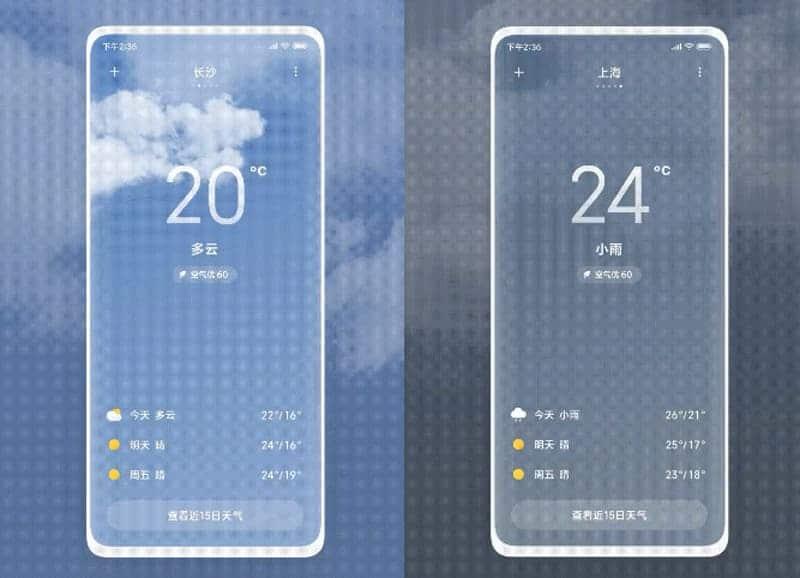 App-tiempo-miui-12