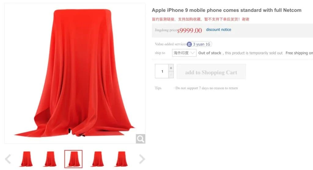 Apple-iPhone-9-tienda-online-JD
