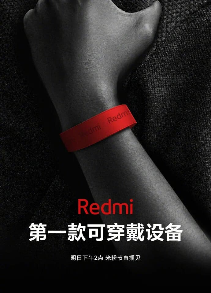Redmi-Smartband-teaser-poster