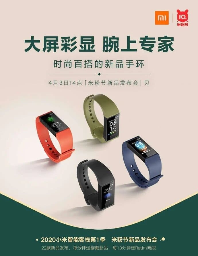 Smartband-Xiaomi-presentacion-evento-China-3-abril