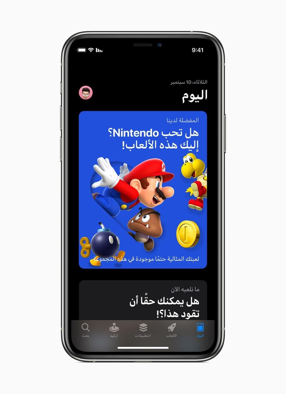 apple iphone mario bross juegos