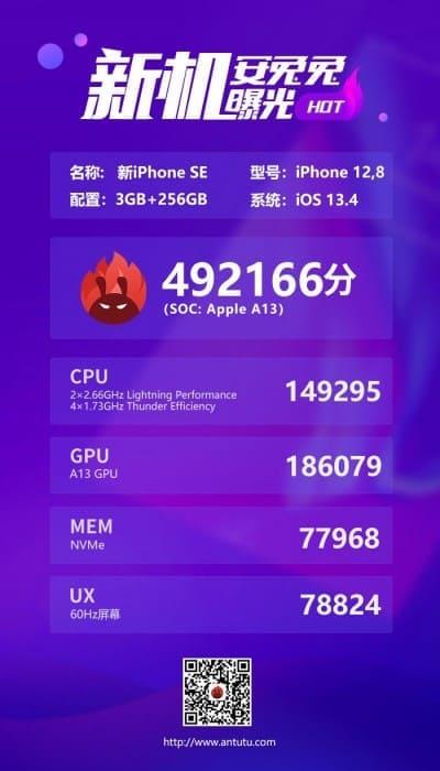 benchmark-AnTuTu-iPhone-SE-2020