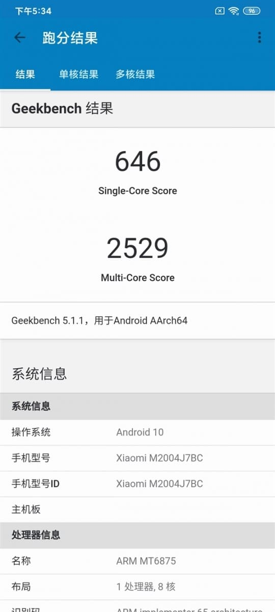 Geekbench-Dimensity-820