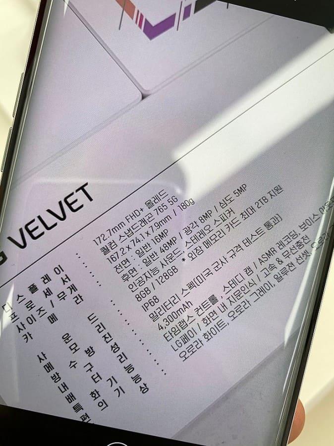 especificaciones-LG-Velvet-filtradas