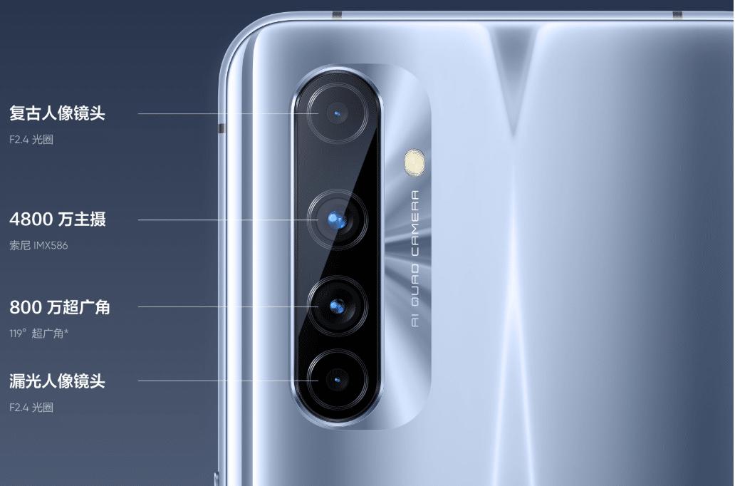 realme-x50-pro-player-edition-camaras-quad-camera