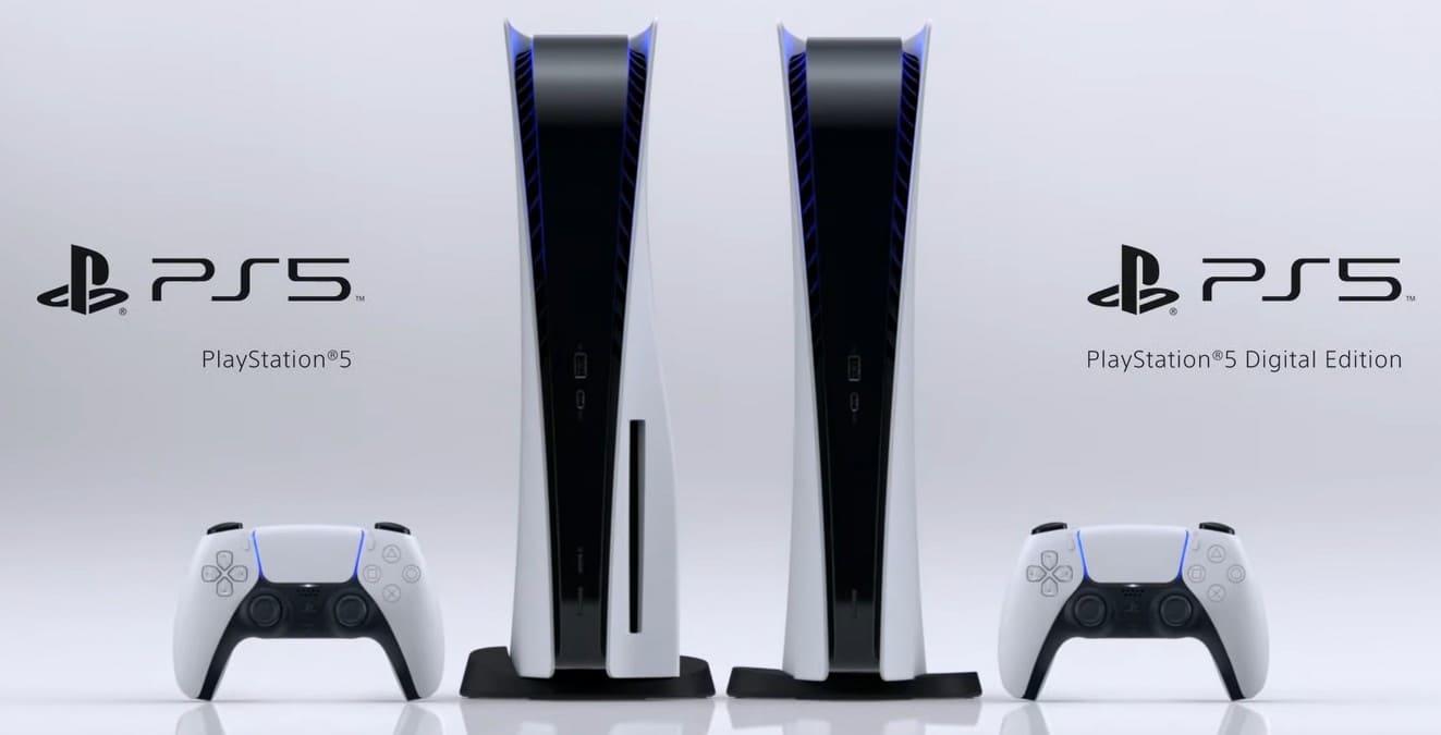 diseño-oficial-Sony-PlayStation-5