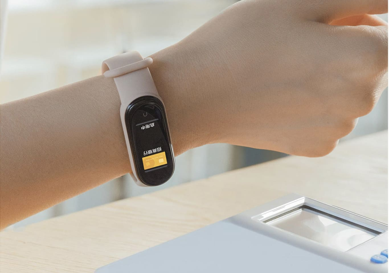 pagos-NFC-Xiaomi-Mi-Band-5