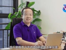 Wang-Chenglu-habla-sobre-actualizacion-EMUI-11