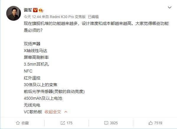 declaraciones-oficiales-Xiaomi-Mi-10-Ultra