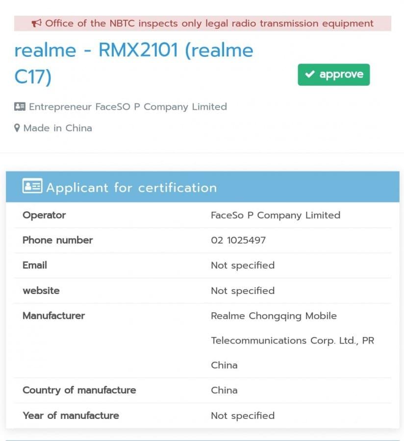 certificado-realme-c17