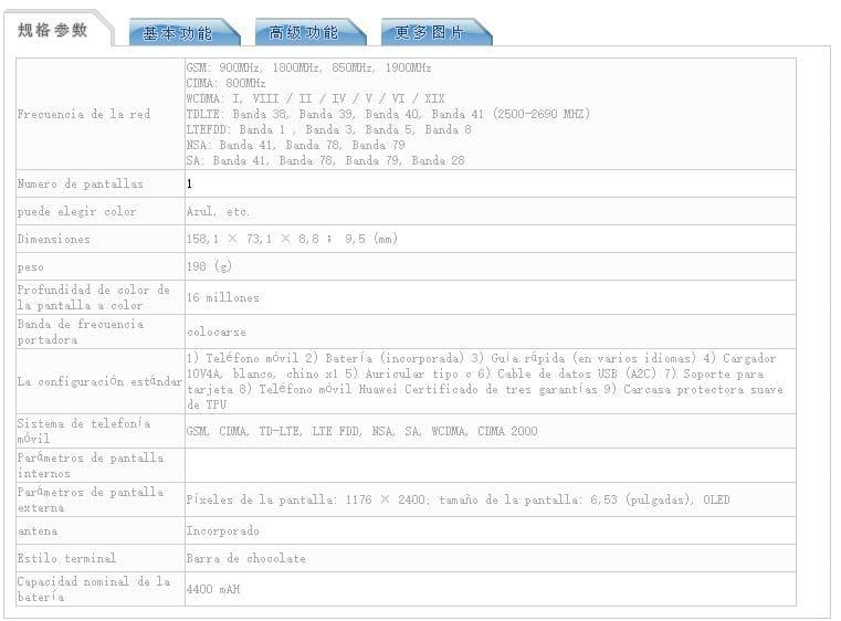 especificaciones-TENAA-NEW-EDITION-Huawei-Mate-30-Pro