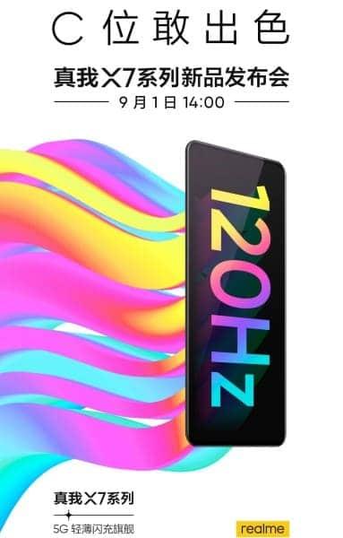 fecha-presentacion-realme-x7-y-realme-x7-pro