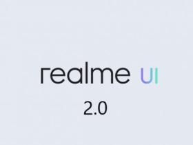 Realme-UI-2.0-logotipo