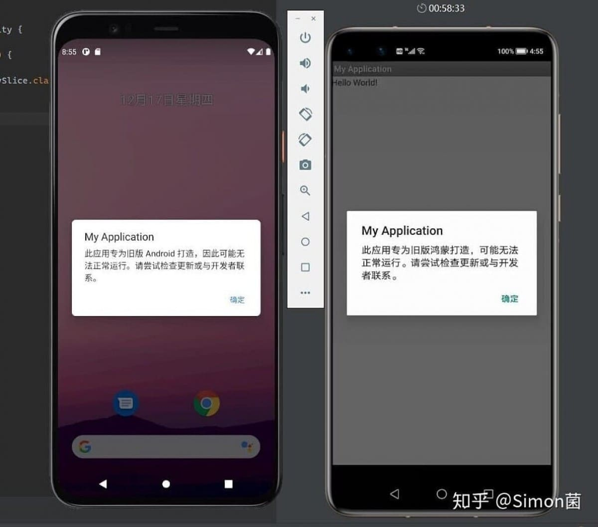 marco-del-sistema-Android-vs-HarmonyOS