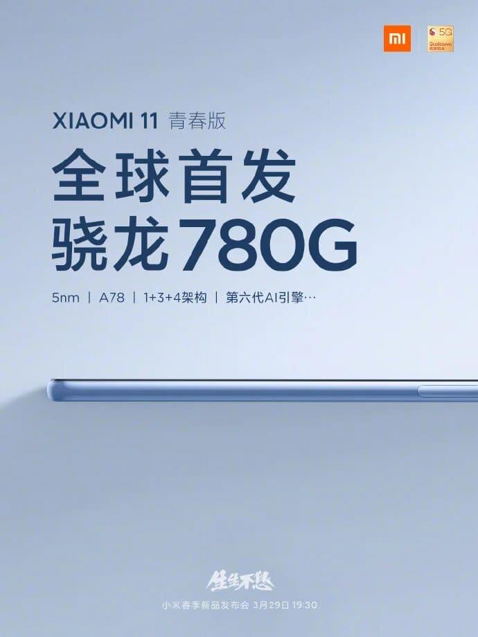 Xiaomi-Mi-11-Lite-Snapdragon-780G-poster