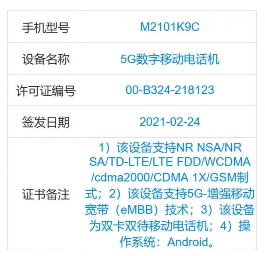 especificaciones-TENAA-Xiaomi-mi-11-Lite-filtradas