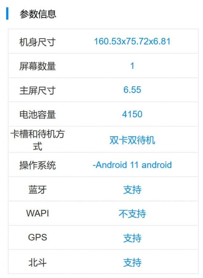filtradas-especificaciones-TENAA-Xiaomi-mi-11-Lite