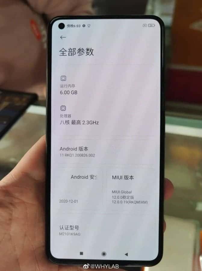 pantalla-Xiaomi-Mi-11-Lite-filtrado
