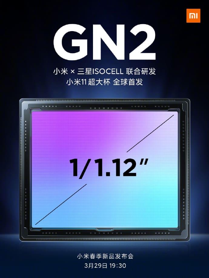 sensor-Samsung-ISOCELL-GN2-Xiaomi-Mi-11-Ultrasensor-Samsung-ISOCELL-GN2-Xiaomi-Mi-11-Ultra