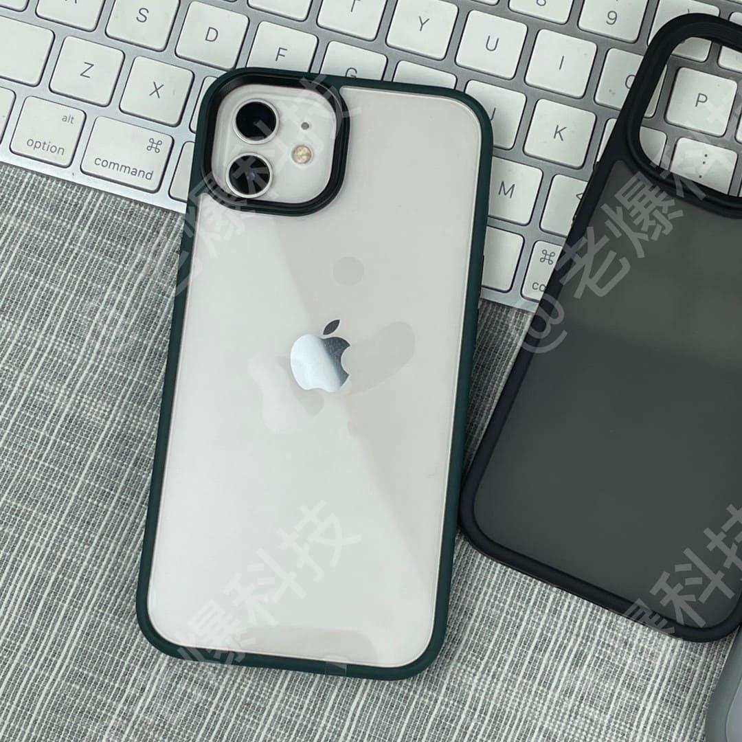 Funda - iPhone-13-en-iPhone-12