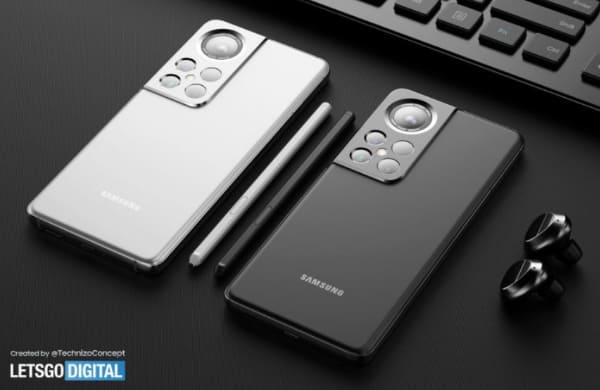 render-Samsung-Galaxy-S22-Ultra-filtrado