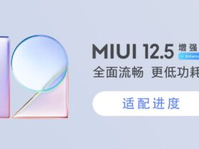 banner-version-mejorada-MIUI-12.5