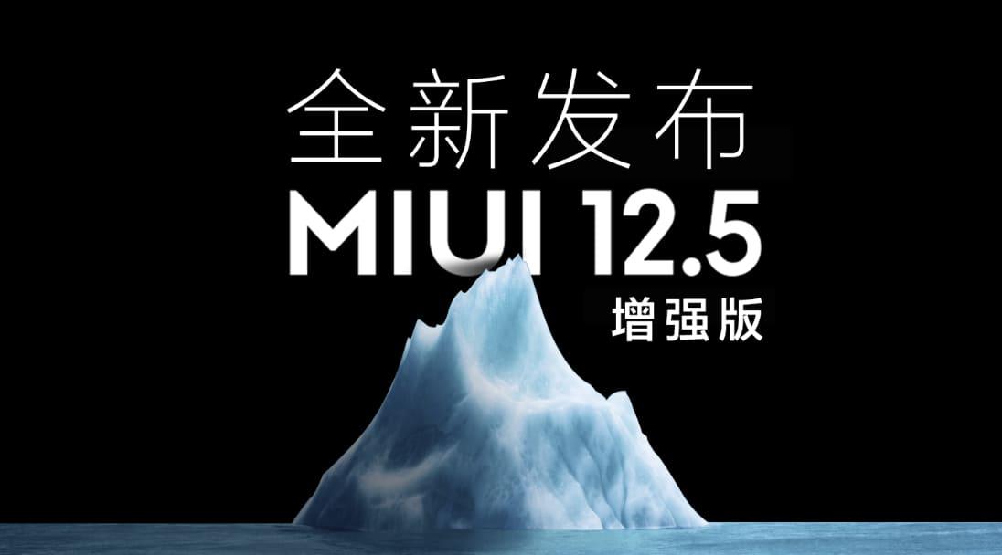 lanzamiento-MIUI-12.5-version-mejorada