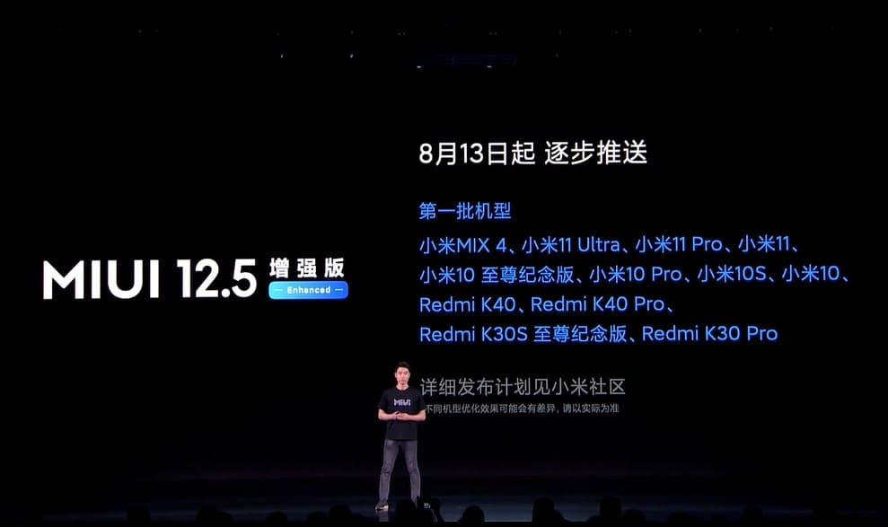 lista-dispositivos-MIUI-12.5-mejorado